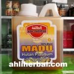 Madu Hutan Platinum Ath-Thoifah